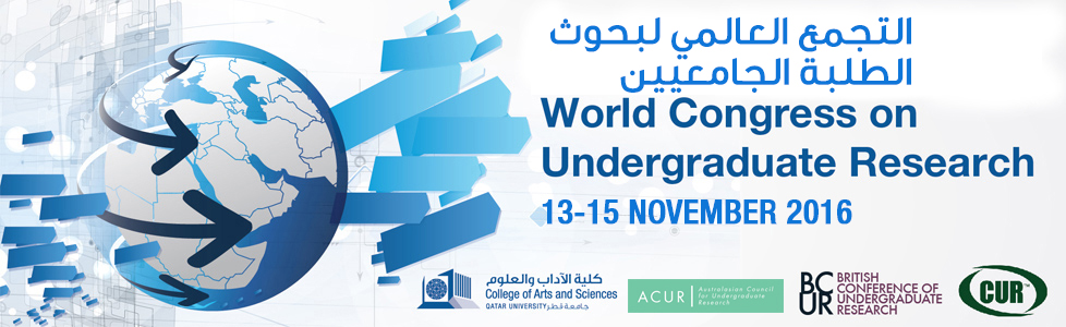 WorldCUR 2016 Qatar