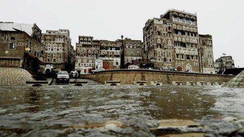 Disasters in the MENA region.